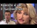 Ирина Луценко наговорила лишнего про своего кума Порошенко