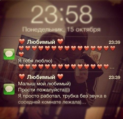 Ну мило)