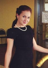 Инна Новохатская, 3 июня , Иркутск, id4267263