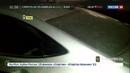 Новости на Россия 24 В Сочи прошли кислотные дожди