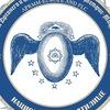 Масонство и эзотерика: Орден APRMM-Europe