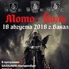 МОТО-ЙОЛЬ 2018
