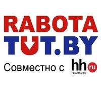 Работа в интернете в беларуси