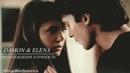 Damon / Elena - предубеждение и гордость by Alisa Rudneeva