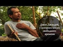 Простая жизнь Джона Джандая - Jon Jandai TED (на русском).