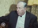 Интервью Ростислава Плятта для передачи У театральной афиши . Эфир 27.12.1983
