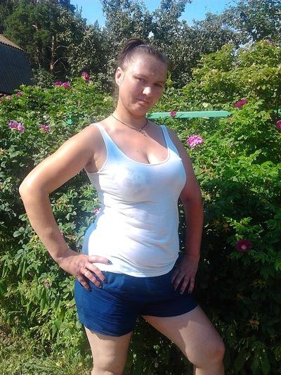 Наталья Шарипова, 16 января , Воскресенск, id154843196