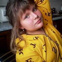 АлександраБоровик