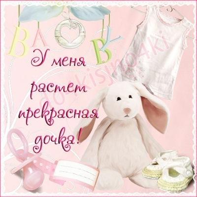 Мейрамгуль Жолдыбаева, 20 марта 1993, Ставрополь, id187845835