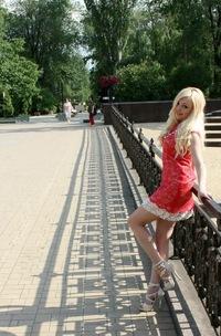 Лиза Алашеева, 3 июня 1990, Запорожье, id211804398
