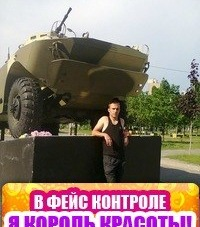 Артур Лисовенко, 7 апреля 1987, Черкассы, id212643228