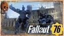 Fallout 76 Прохождение 12➤Тюрьма без заключенных Лагерь скаутов пионеров