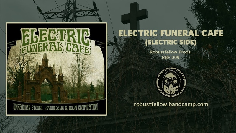 VA - Electric Funeral Cafe vol.1 (RBF 009, 2015) [Electric Side STREAM]