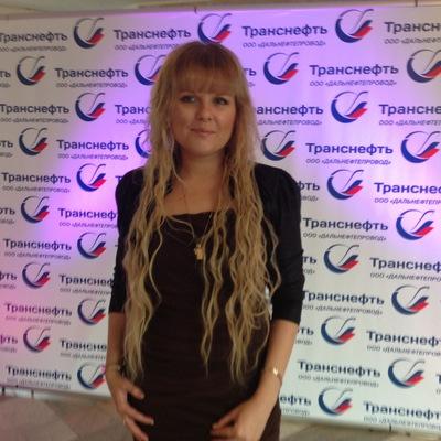 Анастасия Вьюнова, 24 ноября , Туапсе, id13570893