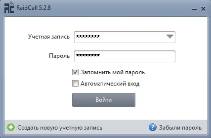 PwRuf - Разработка ботов для Perfect World | ВКонтакте