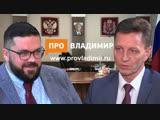 Интервью с губернатором Владимиром Сипягиным: кадры, земля, звонок Путина и ответ анонимным телеграм-каналам