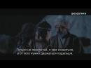 Қозы Көрпеш - Баян Сұлу. 1-бөлім
