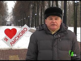 2018 12 08 Интервью с А. Гришагиным по вандализму