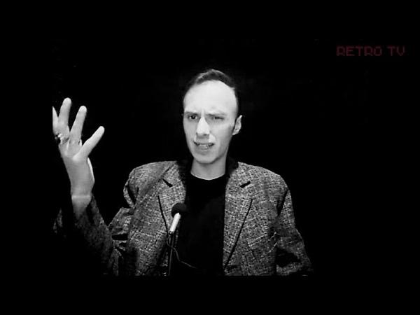 Retro Deymos TV, Дэвид Рокфеллер (Влад Деймос)