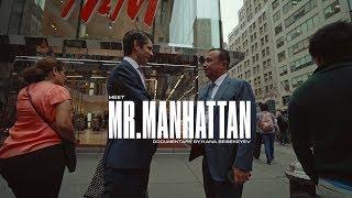 Meet Mr. Manhattan   Брокер недвижимости в Нью-Йорке