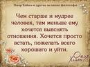 Николай Вятка фото #8