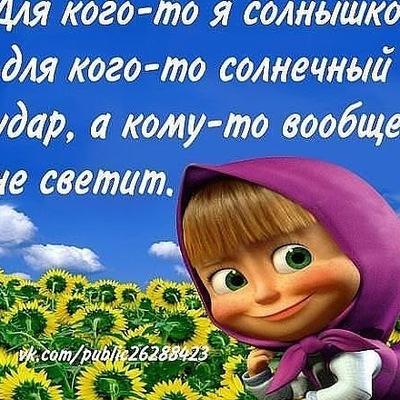 Татьяна Коняшина, 9 февраля , Волгоград, id152610613