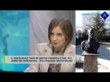 В Крыму замироточил бюст Николая II и к нему прикладывают детей - Поклонская