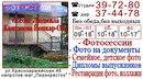 Объявление от Lyudmila - фото №1