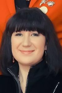 Ольга Юрченко, 27 мая 1984, Геленджик, id138606684