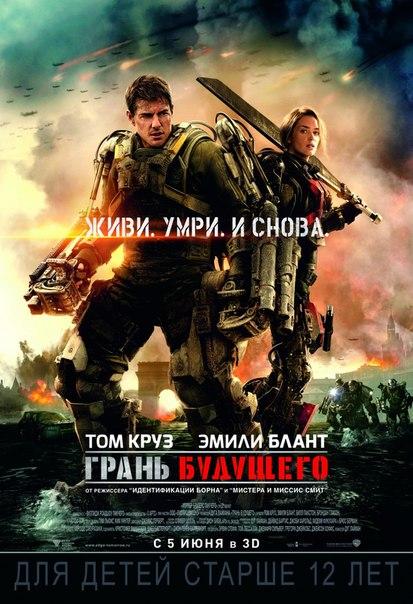 посмотреть фильм онлайн бесплатно в хорошем качестве 2014 2015 боевик