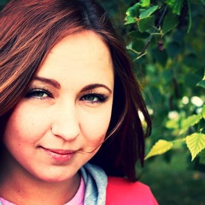 Анастасия Кудрина, 19 августа 1994, Волгоград, id136045472