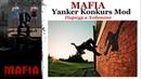MAFIA Yanker Konkurs Mod - Паркур в Хобокене - Обзор мода.
