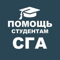 ВКонтакте Элеонора Рябицкая фотографии
