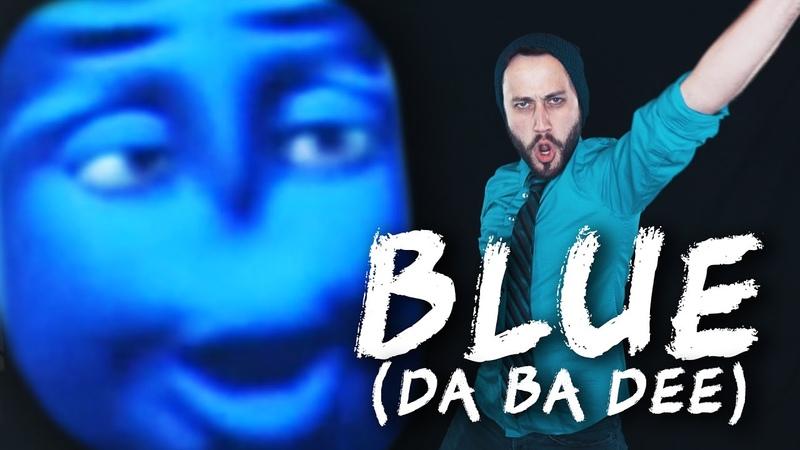 BLUE DA BA DEE (Eiffel 65) - Metal cover version by Jonathan Young ToxicXEternity