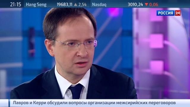 Новости на Россия 24 • Ложь для красного словца довела польского продюсера до нервного срыва