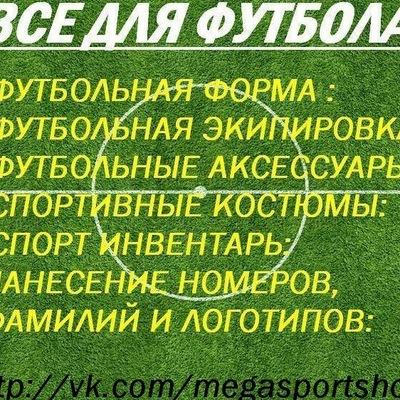 Бабухівській Футбол, 6 января 1997, Днепропетровск, id219748119