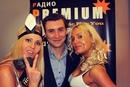 Петр Денисов фото #7