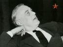 1945 год Сталин Черчилль и Рузвельт делят Европу в Ялте Как это было