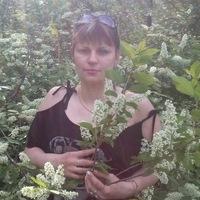 Маргарита Прокоп-Гаврилюк