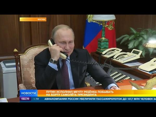 Семилетняя девочка получила в подарок от Путина хаски