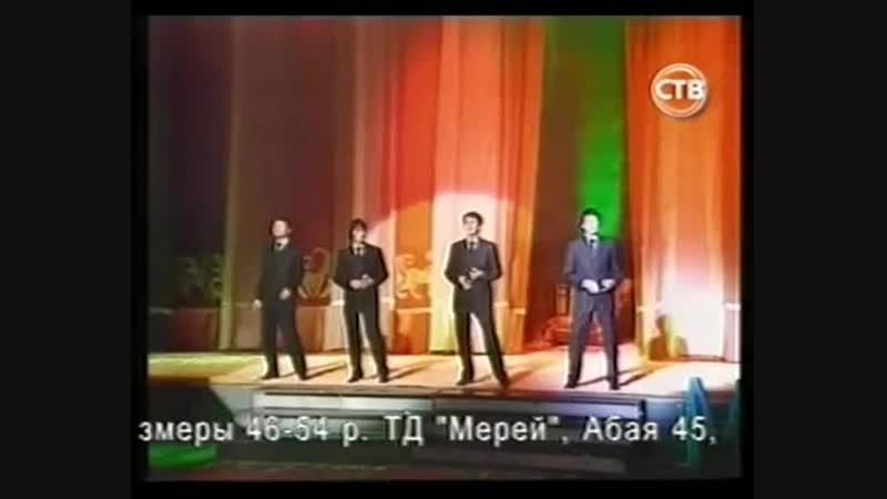 Жігіттер_бақытты_бол..mp4