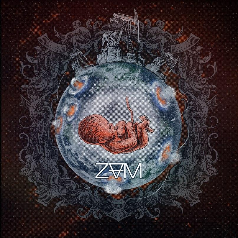 Новый альбом ZAM