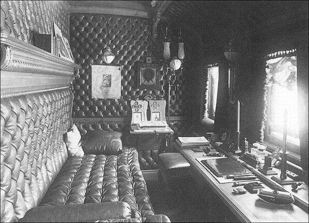 Вагон-кабинет в поезде Николая II 1910-е гг.Россия