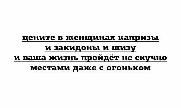 Фото №456252677 со страницы Доминики Долматовой