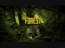 Стрим I The Forest игра с подписчиками