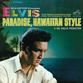 Elvis Presley альбом Paradise, Hawaiian Style