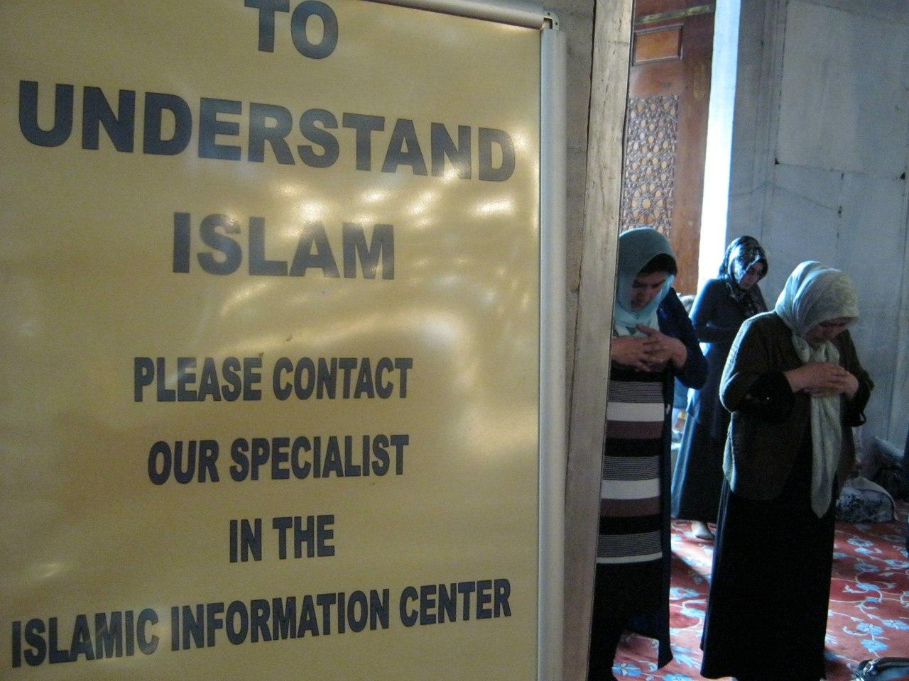 Для понимания Ислама обратитесь к нашему специалисту