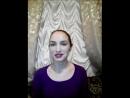 Видеоотзыв на интенсив МАК Ключ к неизведанному Жанны Абрамовой
