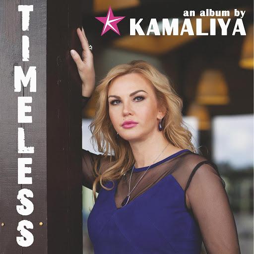 Kamaliya альбом Timeless
