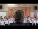 школьный хор 4 класс